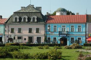 Siedziba Muzeum im. Przypkowskich