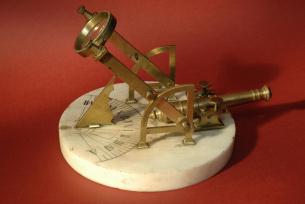 Zegar słoneczny  z armatką (XVIII w.)