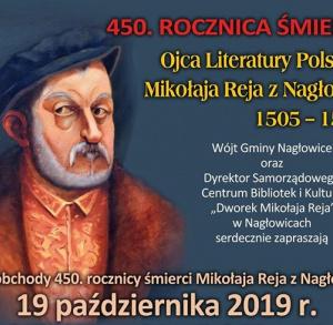 450. rocznica śmierci Mikołaja Reja