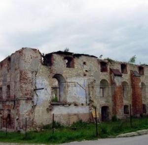 Ruina Bożnicy w Wodzisławiu