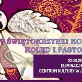 XXIV Świętokrzyski Konkurs Kolęd i Pastorałek